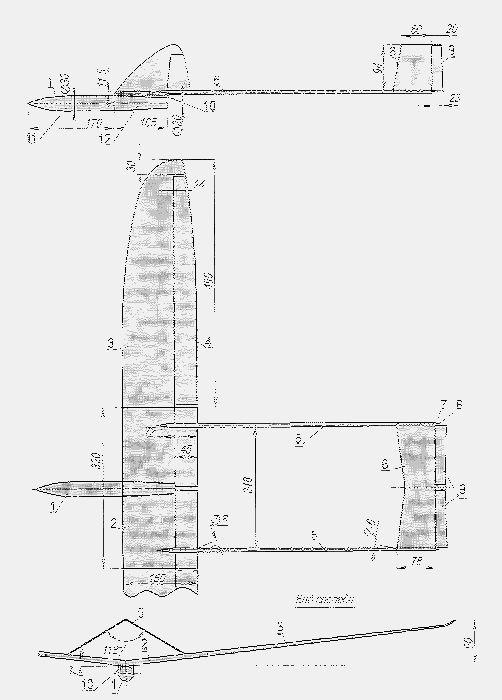 Модель ракетоплана класса s8t/p