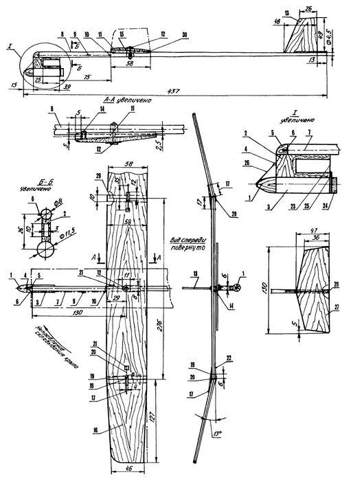 Модель ракетоплана s4b