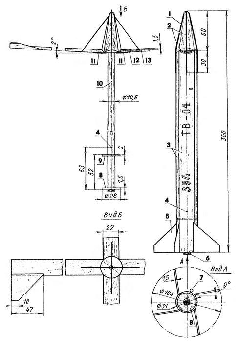 Модель ротошюта класса s9a с. юртаева