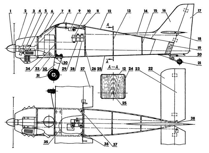 Модель самолета с двигателем на со 2