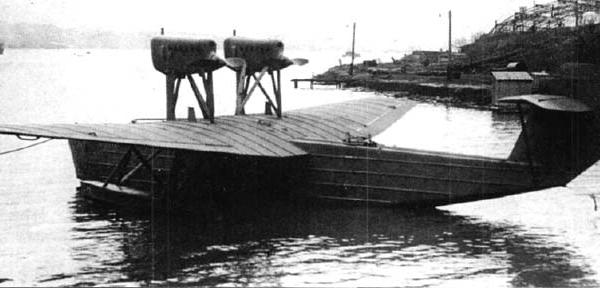 Морской дальний разведчик мдр-2 (ант-8).