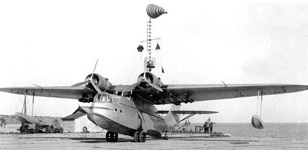 Морской дальний разведчик мдр-5.