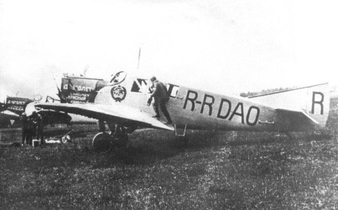 Москва - пекин - токио. первый великий перелет советской авиации
