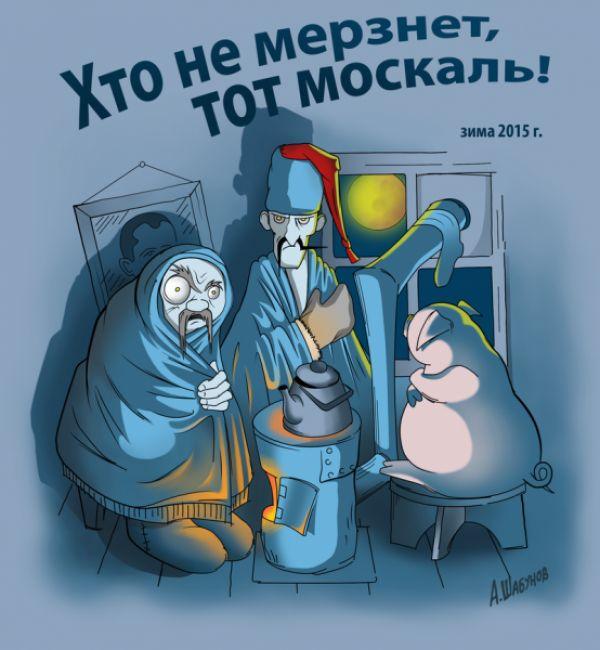Небольшая подборка анекдотов про украину и не только