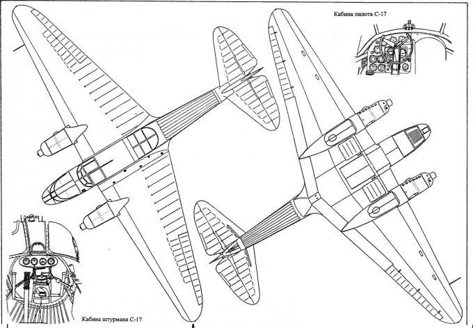 Неизвестный «утенок». учебно-тренировочный самолет ут-3 часть 1