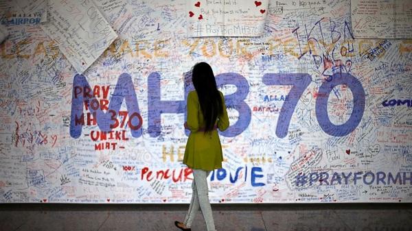 Нестыковки и странные обстоятельства исчезновения и крушения боингов malaysia airlines