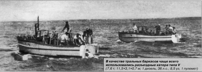 Норвежские сестры кригсмарине. плавбазы mrs-25 и mrs-26