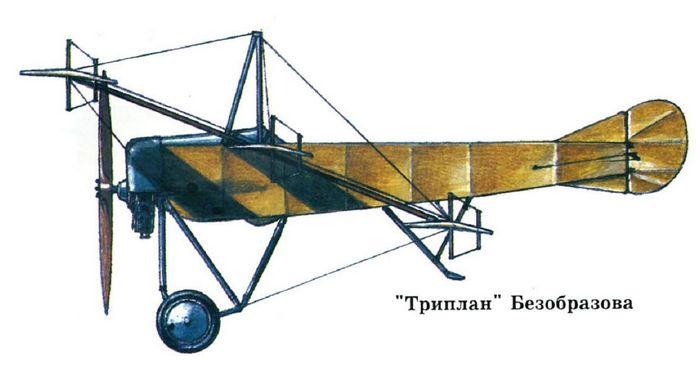 Новаторские. серия инновационных истребителей, созданных генри фолландом для royal aircraft factory до s.e.5 часть 1 эпизод 2