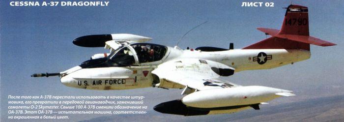 Oa-10. передовой авианаводчик