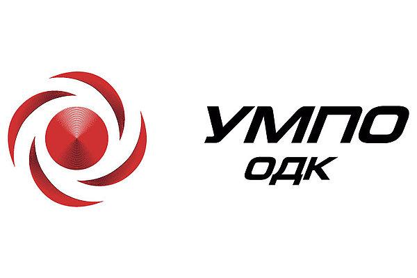 Оао «уфимское моторостроительное производственное объединение»