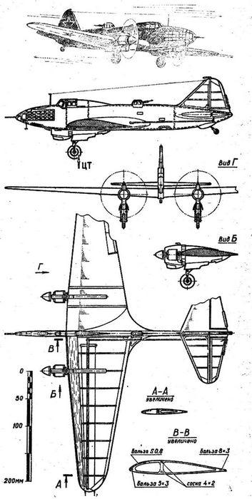 Очень простая кордовая модель самолета для воздушного боя из пенопласта и с обшивкой из газеты