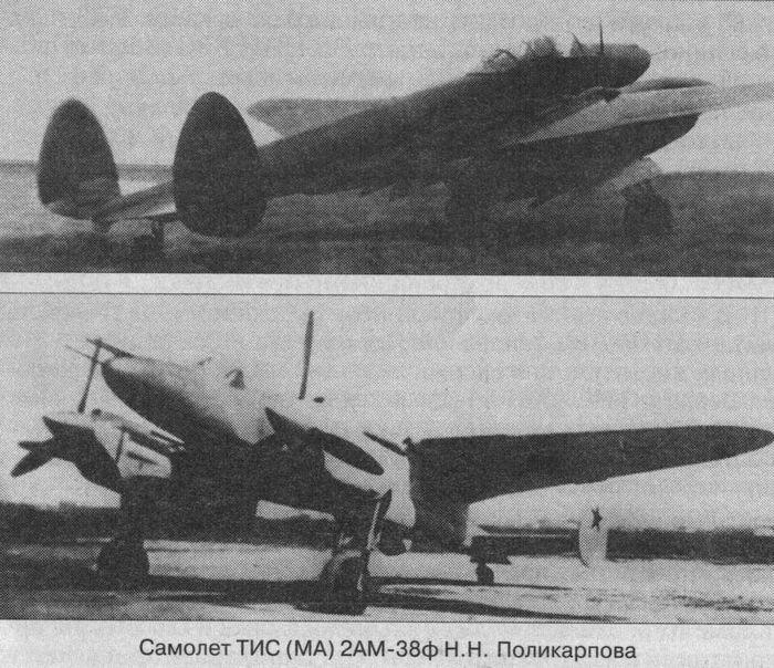 Один из краеугольных камней немецкого авиастроения. легкий спортивный самолет baumer b ii sausewind часть 1