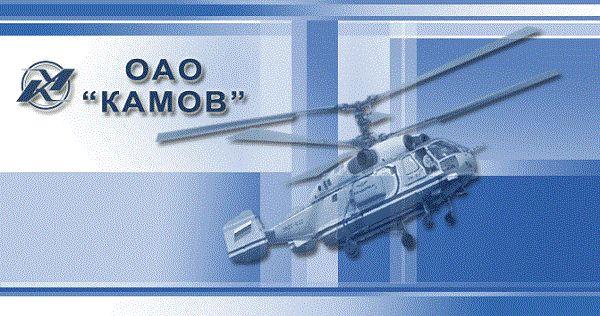 Окб камов. вертолеты камова. официальный сайт.