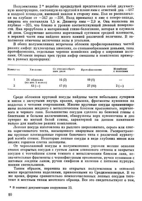 Олег чарушников «на «олимпе» все спокойно» часть 4 тринадцатый подвиг геракла