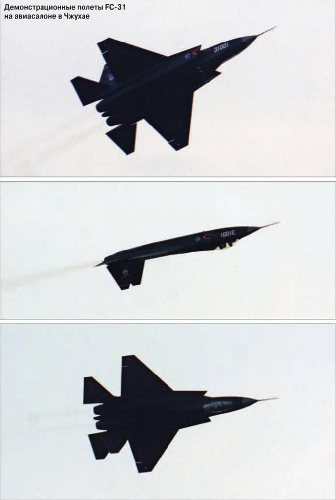 Опытный истребитель fc-31 «хайдонцин». кнр