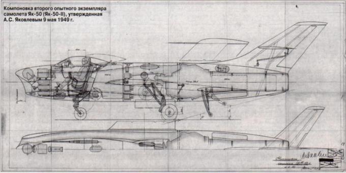 Опытный истребитель-перехватчик як-50. ссср часть 2
