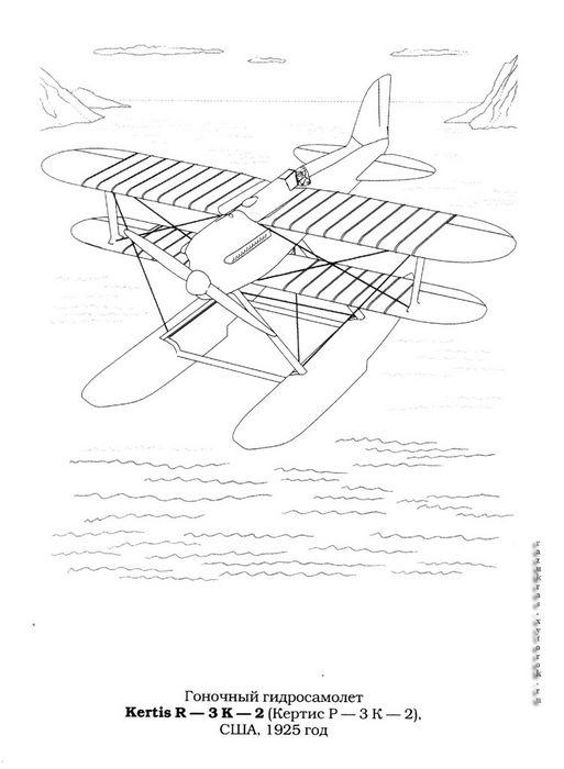 Опытный легкий бомбардировщик и самолет-разведчик p.z.l. p.46 sum. польша