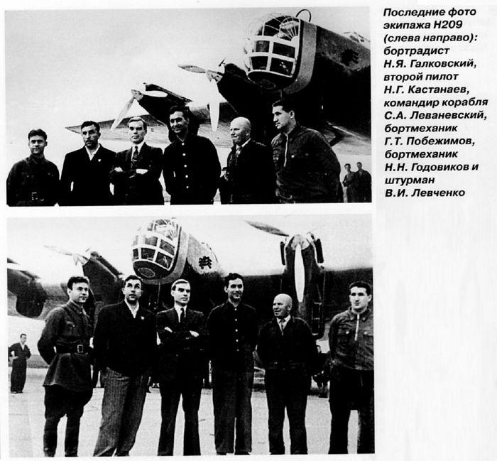 Опытный пассажирский гидросамолет short s-11 valetta. великобритания часть 1