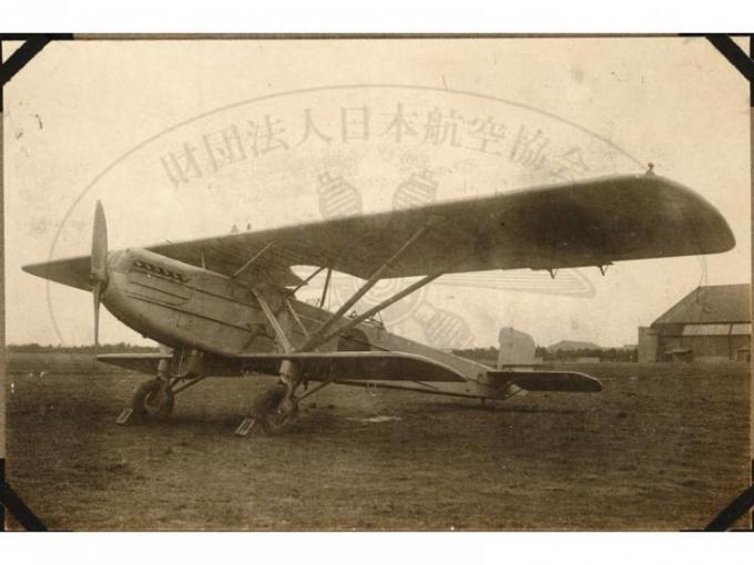 Опытый трехместный бомбардировщик армии кавасаки-фогта