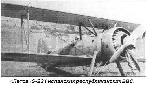 Откуда у чеха испанская грусть? чешские и польские самолеты и летчики - участники гражданской войны в испании