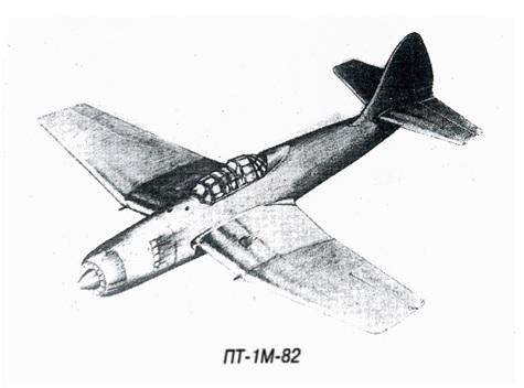 Палубный торпедоносец пт-1м-82 окб четверикова. проект. 1944г.