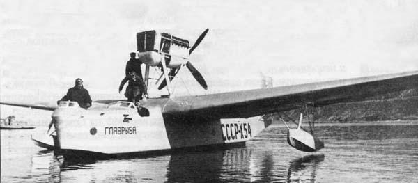Пассажирская летающая лодка мп-1.