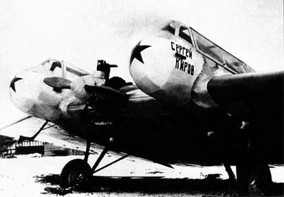 Пассажирский планеролет хаи-3.
