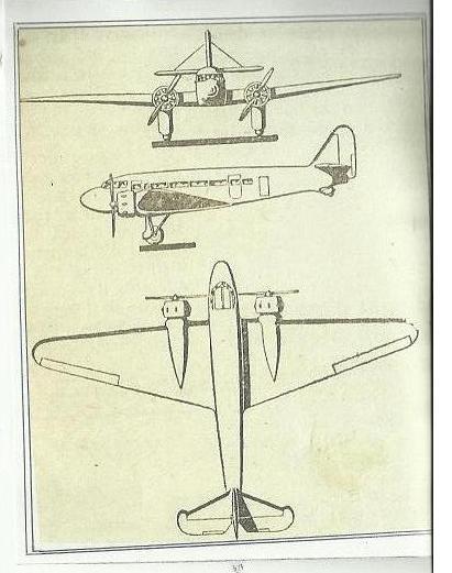 Пассажирский самолет fiat apr.2. италия