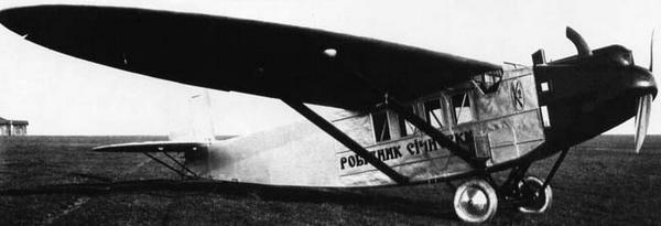 Пассажирский самолет к-2.