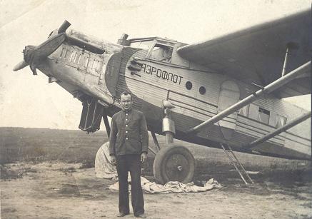 Пассажирский самолет к-5.