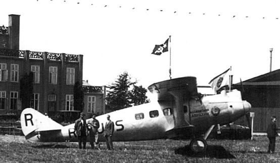 Пассажирский самолет пм-1.