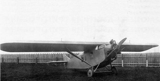 Пассажирский самолет сувп (пл-1).