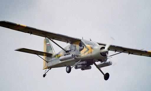 Патрульный самолет см-92п.
