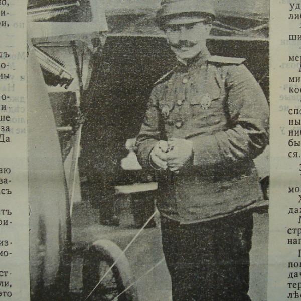 Перелеты севастополь — санкт-петербург 1912 года.