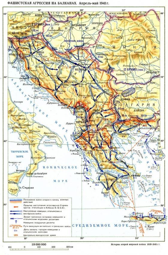 Переворот в югославии. мог ли советский союз поддержать белград?