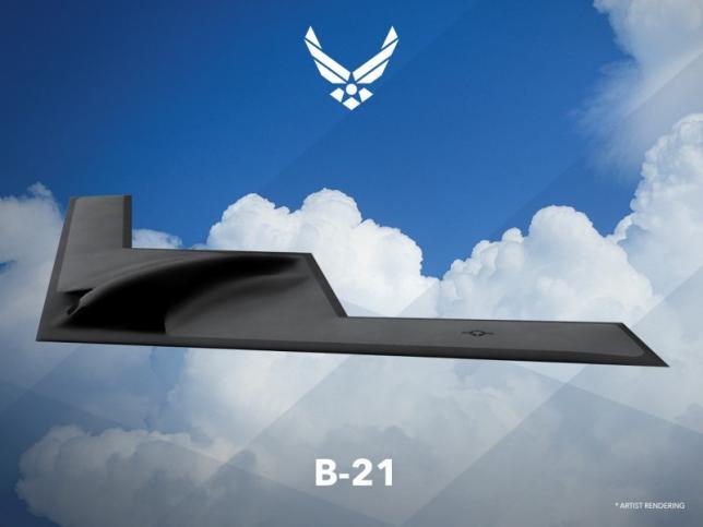 Перспективный дальний бомбардировщик lrs-b. сша