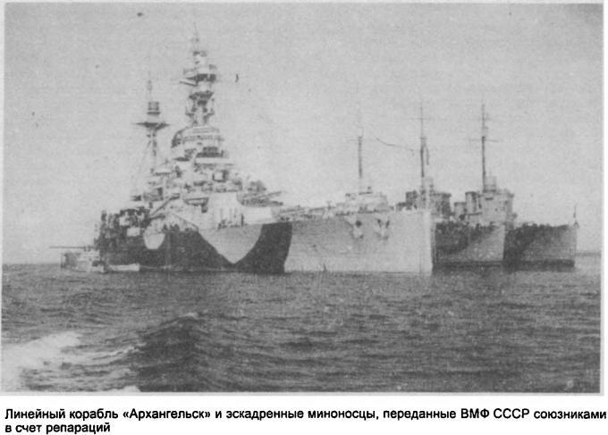 Первая послевоенная кораблестроительная программа вмф ссср (1946-1955 годы)