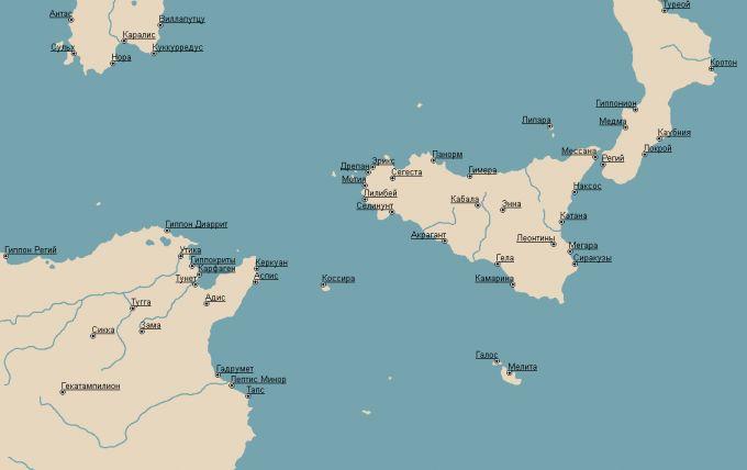 Первая пуническая война на море