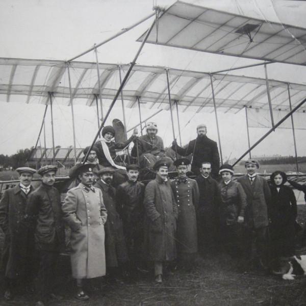 Первое российское товарищество воздухоплавания «с.с.щетинин и ко» («гамаюн»).
