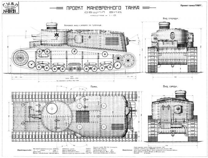 Первые средние. маневренные танки т-12 и т-24. часть 1