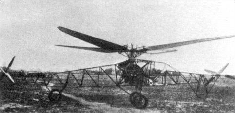 Первый советский вертолёт цаги 1-эа.