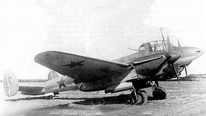 Пикирующий бомбардировщик пе-2фз.