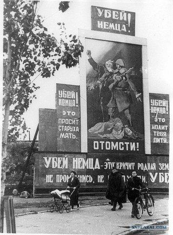 Плакаты второй мировой войны (ww2 posters)