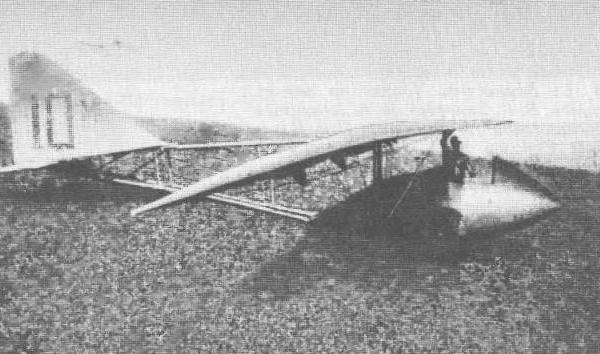 Планер авф-11 «комсомолец».