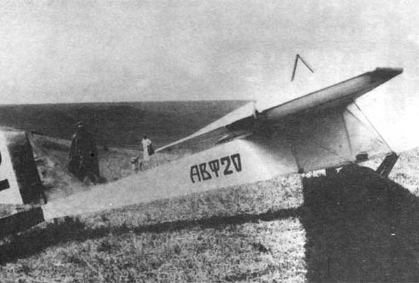 Планер авф-20.