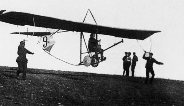 Планер авф-3 «мастяжарт».