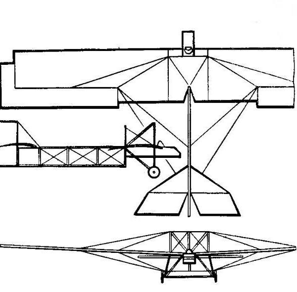 Планер авф-7 «стрекоза» («стрекоза-печатница»).