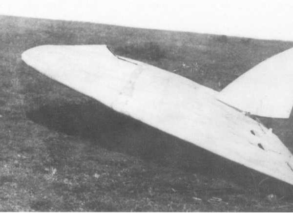 Планер бич-2 «парабола».
