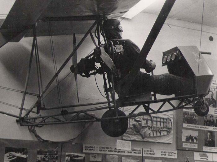 Планер бро-11м «зилэ».