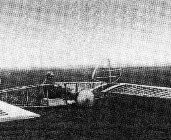 Планер л-1 «тандем».